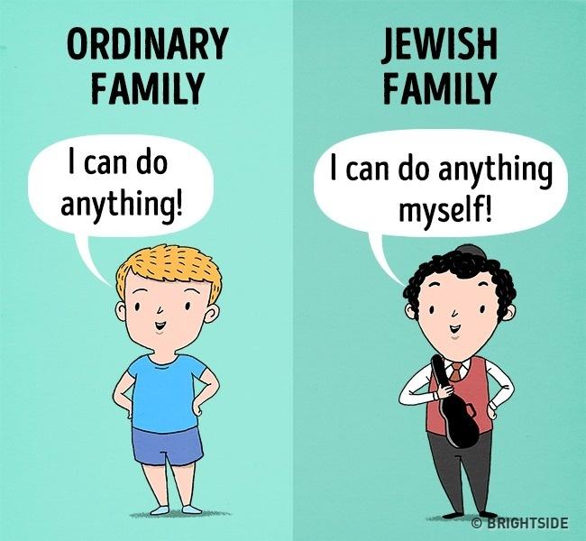 10 Родителски Правила, Които Превръщат Еврейските Деца В Гении 10