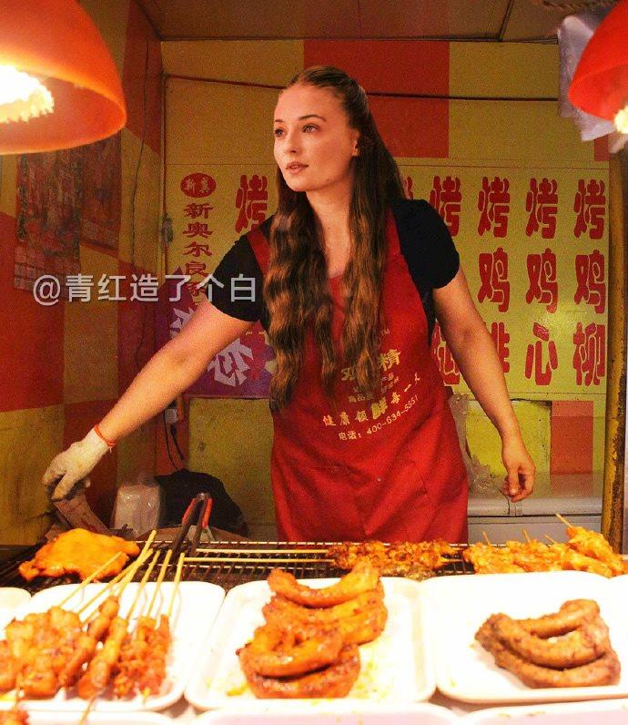 """Когато Актьорите от """"Игра на тронове"""" Станат Китайски Улични Търговци 36"""