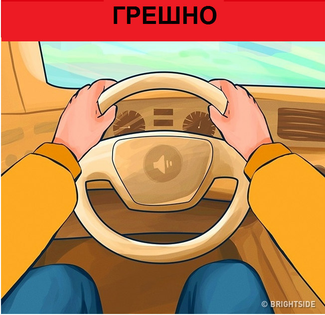 Ако сте неопитен шофьор трябва да прочетете това задължително! 13