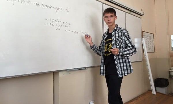 Най-добрият математик в Европа е българин 14