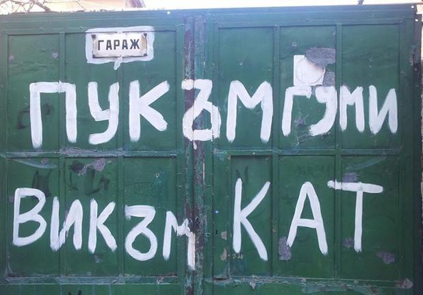 Най-честите правописни грешки в българския език - Не ги правете 33