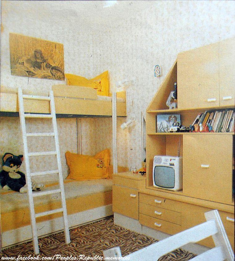 Спомняте ли си как изглеждаше българският дом през соца (СНИМКИ) 23