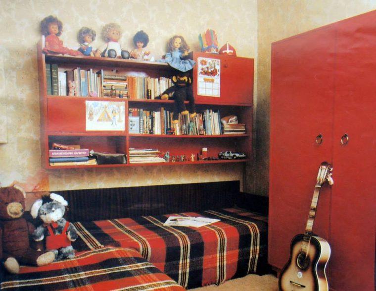 Спомняте ли си как изглеждаше българският дом през соца (СНИМКИ) 24