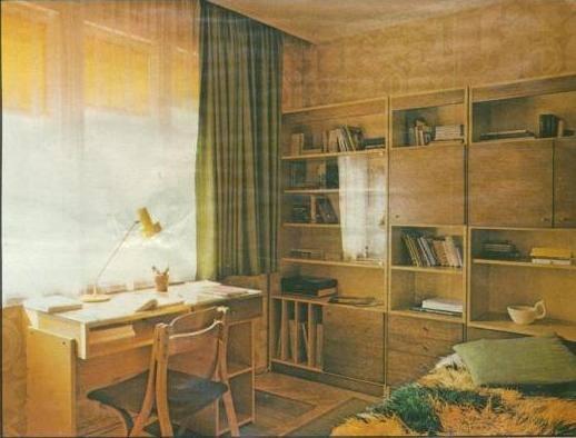 Спомняте ли си как изглеждаше българският дом през соца (СНИМКИ) 22