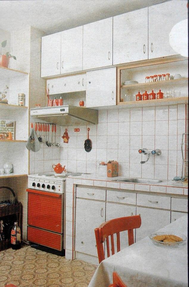 Спомняте ли си как изглеждаше българският дом през соца (СНИМКИ) 11