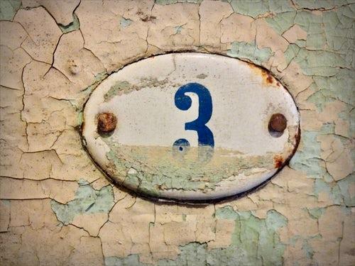 Каква е символиката зад числото 3 ? Знаете ли? 54