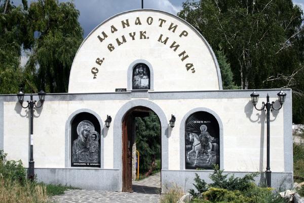 """Много хора посещават манастира """"Свети Мина"""", заради енергията там 12"""
