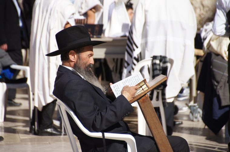 Вечните Еврейски поговорки и мъдрости 58