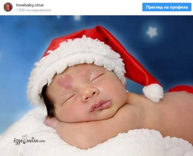 Акушерка взе бебето в ръцете си и огледа лицето му, и остана със зяпнала уста 58
