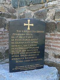 Запознайте се с историята за българския Бермудски триъгълник (СНИМКИ) 10