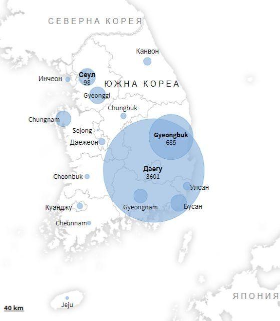 Не е шега! Ето как нехайството на един е довело до заразяването на хиляди в Южна Корея! 56