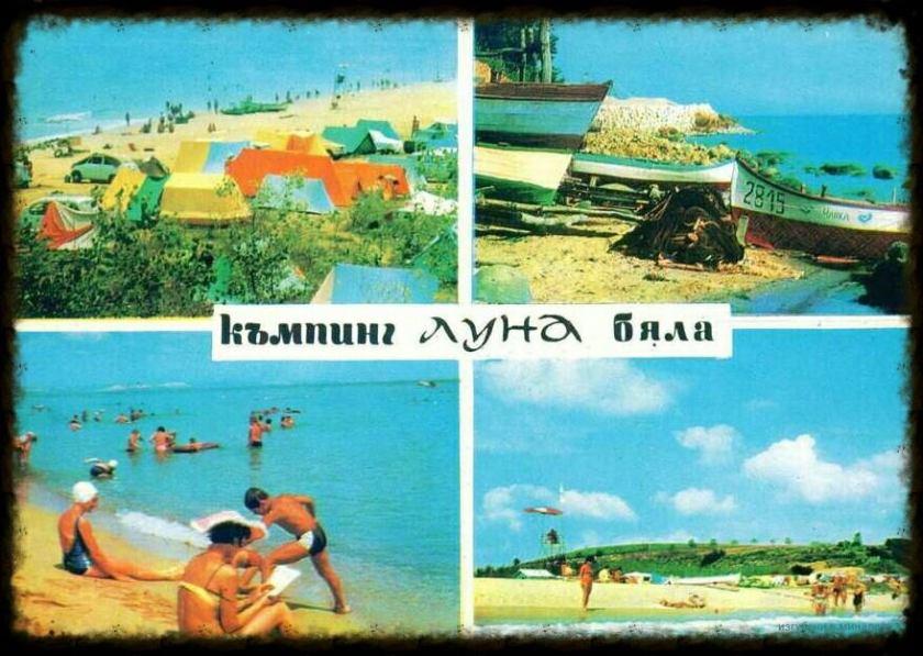 Спомняте ли си Черноморието преди да го застроят? Ето това е рай на Земята! (СНИМКИ) 60