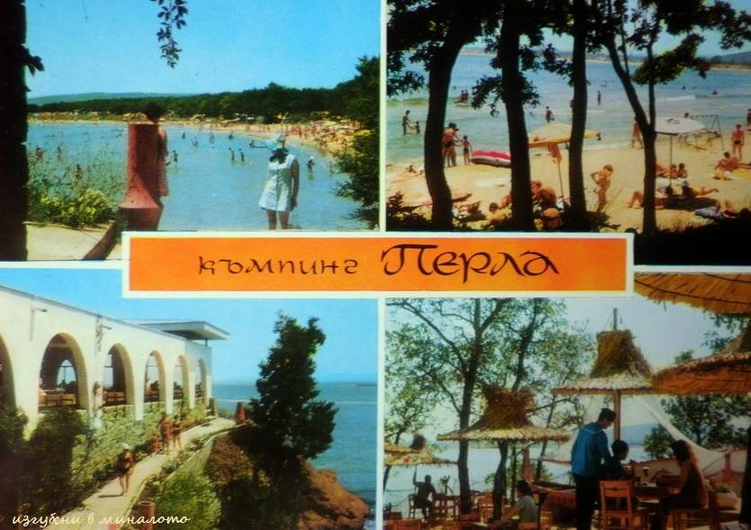 Спомняте ли си Черноморието преди да го застроят? Ето това е рай на Земята! (СНИМКИ) 62