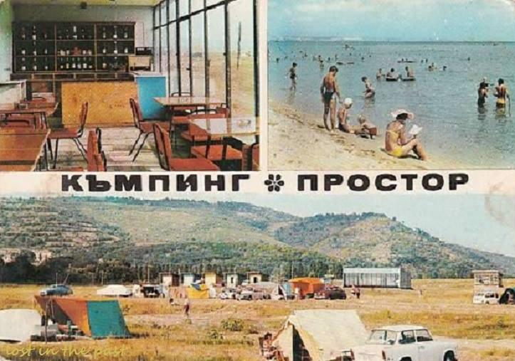 Спомняте ли си Черноморието преди да го застроят? Ето това е рай на Земята! (СНИМКИ) 59
