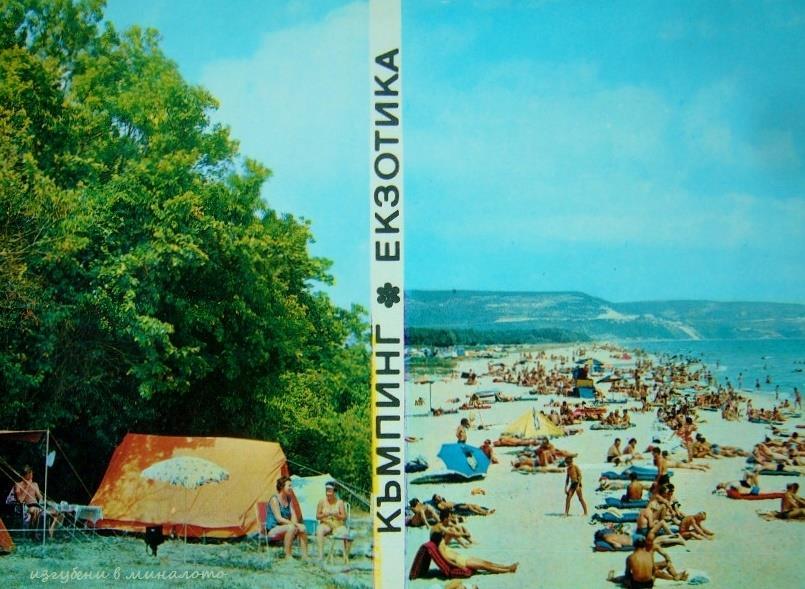 Спомняте ли си Черноморието преди да го застроят? Ето това е рай на Земята! (СНИМКИ) 63